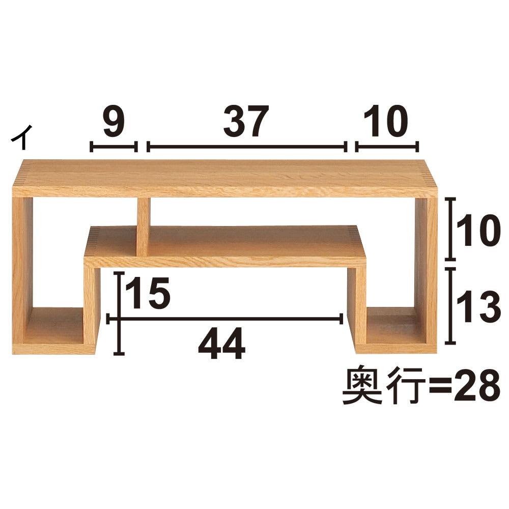 SHOJI ショージ オケージョナルテーブル 幅72高さ29cm リビングテーブル/サイドテーブル[abode(アボード)/デザイン:ウー・バホリヨディン] 内寸(cm) ナチュラル