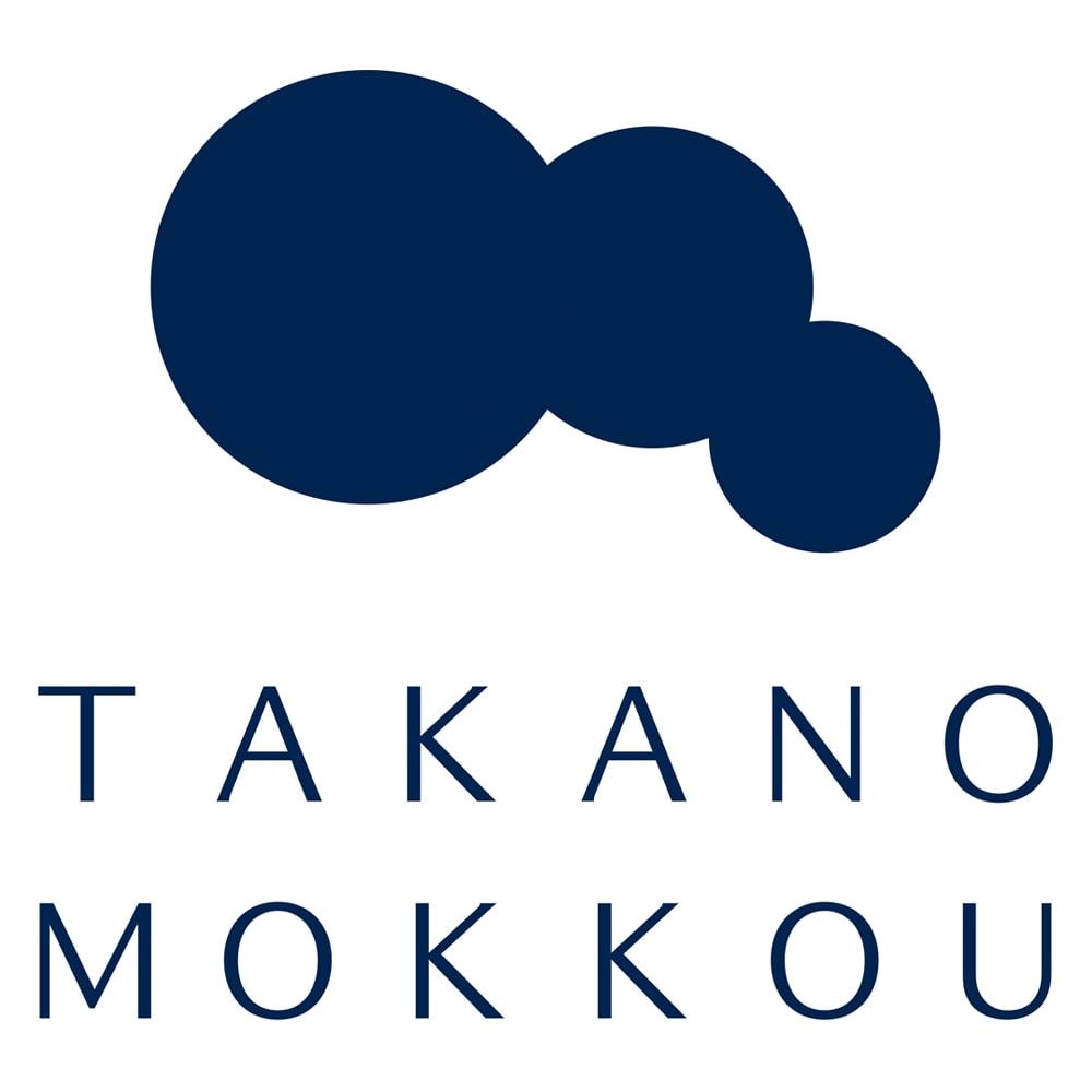 キャスター付きプランターベース ウォールナット 直径24cm 家具の産地で有名な九州・大川の「TAKANO MOKKOU/タカノモッコウ」。シンプルで美しく、流行に左右されないデザインを目指し、先端技術と熟練の職人技により除湿でスタイリッシュな家具を提供している家具ブランドです