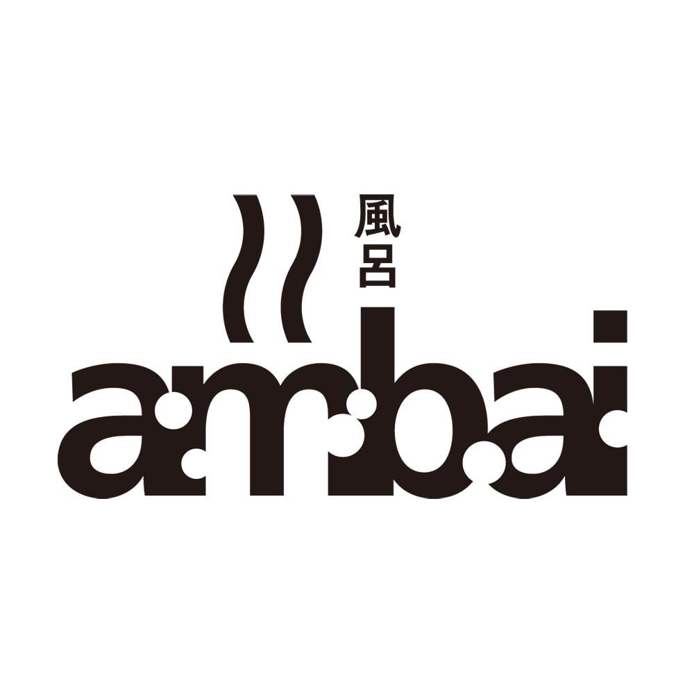 ambai(アンバイ) 風呂道具シリーズ シャンプー&ソープボトルラック 「ambai」は日本国内でのものづくりにこだわります。 そして作り手とデザイナーが関わり地域の特色や技を生かし、道具の性能/素材/形状などのバランスを整え、. 使い手にとっていい塩梅(ambai)となる道具を目指しています。