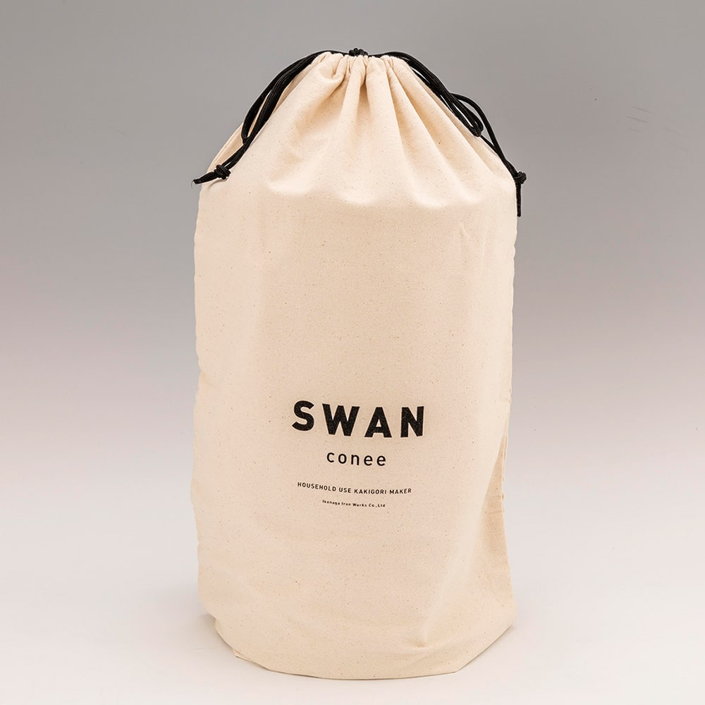 SWAN(スワン)かき氷機 製氷カップ×2、保管に便利な収納バッグ×1付き。