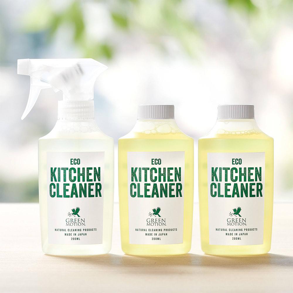 グリーンモーションECOクリーナー 3点セット(本体1・リフィル2) 洗濯洗剤・台所洗剤