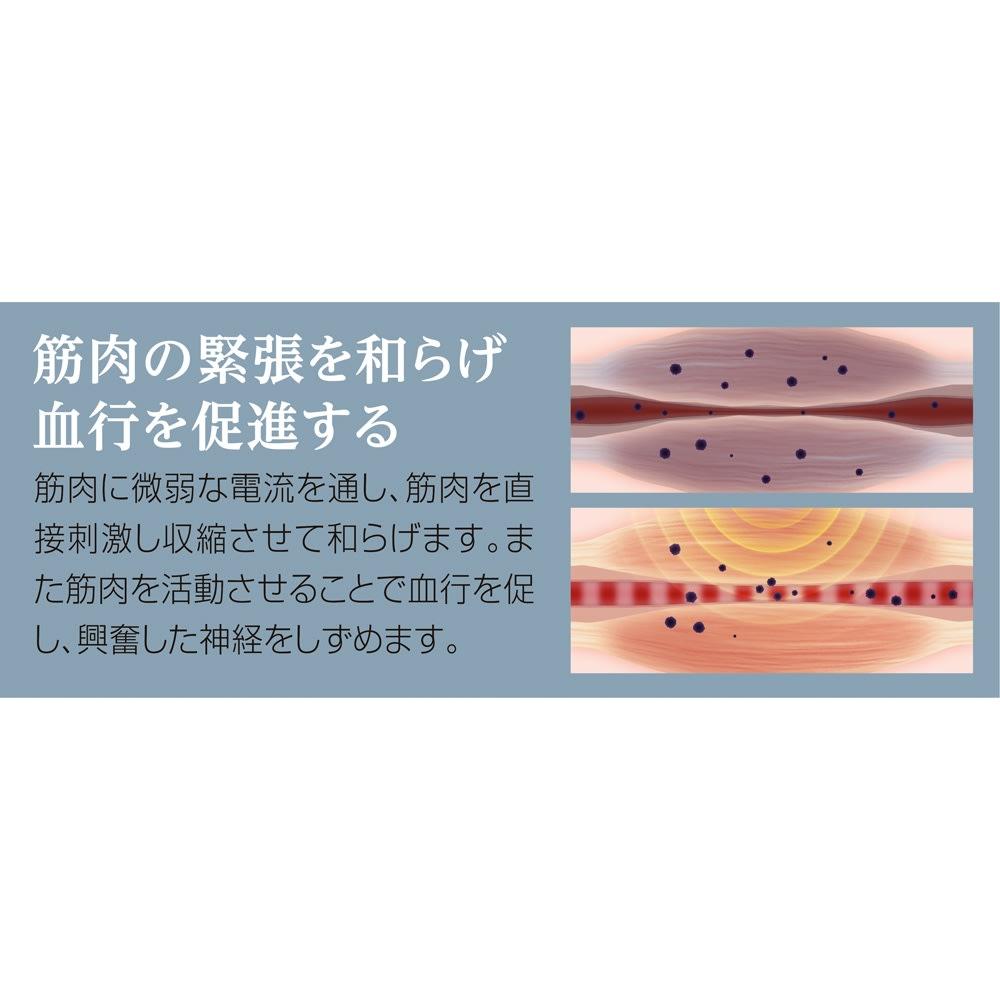 家庭用低周波治療器 ontou(おんとう) 【お得な2個組】