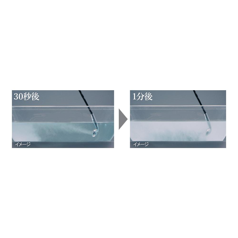 ReFa/リファ ファインバブル シャワーヘッドを入れると、なめらかな乳白色のシルキーバスに。