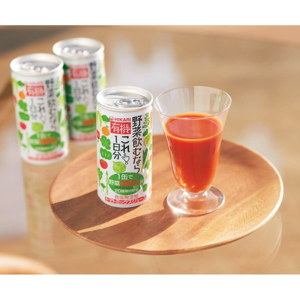 有機野菜飲むならこれ!1日分 (190g×30缶)
