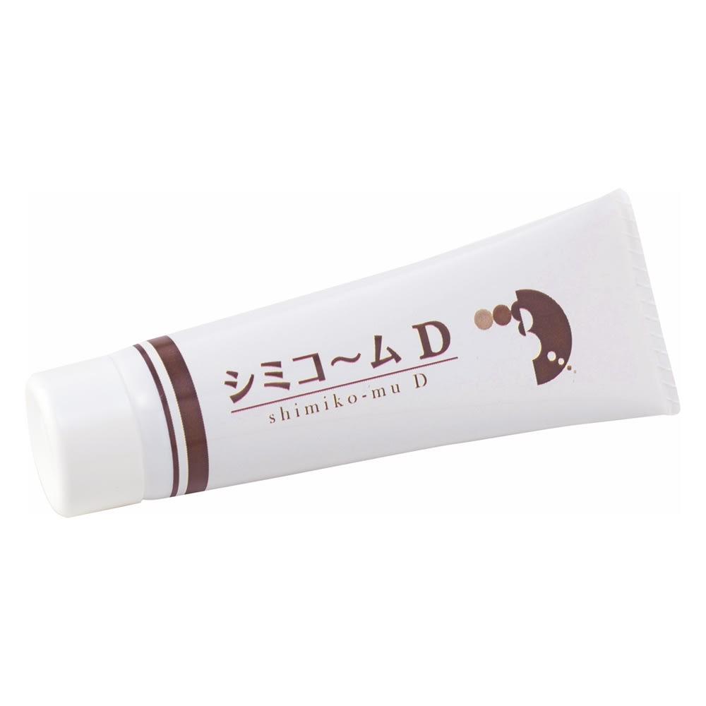 シミコームD (30g) お得な2本 ハイドロキノン※、ビタミンC誘導体※、プラセンタ※など美肌に嬉しい成分と9種類の植物エキス配合。 ※製品の抗酸化剤として