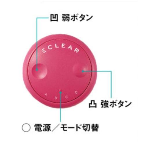 家庭用EMSエクリア リーン フルセット 凹 弱ボタン 凸 強ボタン ◯ 電源/モード切替