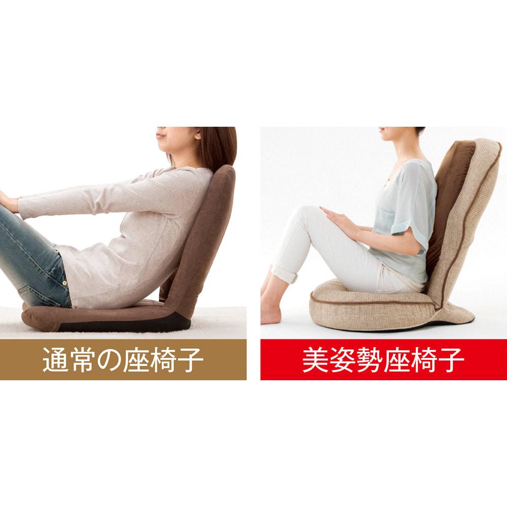美姿勢GUUUN座椅子 エグゼボード 【体圧を分散して長時間でも疲れにくい】肉厚クッションが背中を押し上げて姿勢を整えてることで体圧分散、疲れにくく快適。