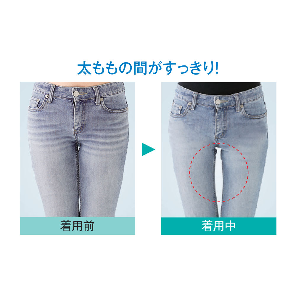 遠赤・膝らくスッキリ!太ももスリムスパッツ2枚組 スリム7分丈(同色同サイズ) ※個人差があります。