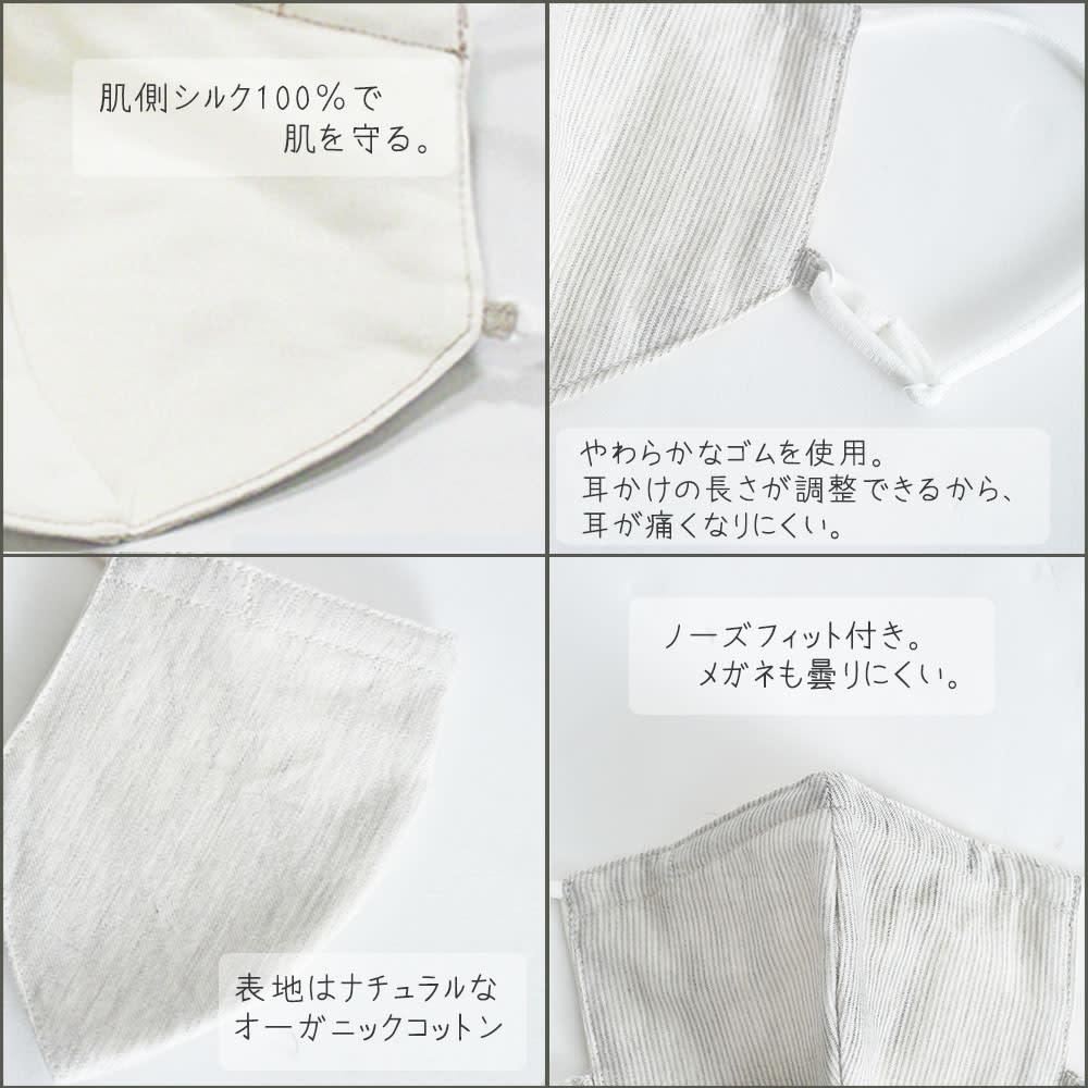 ファブリックケアマスク 右上・右下…(ア)グレーストライプ、左下…(イ)ナチュラル