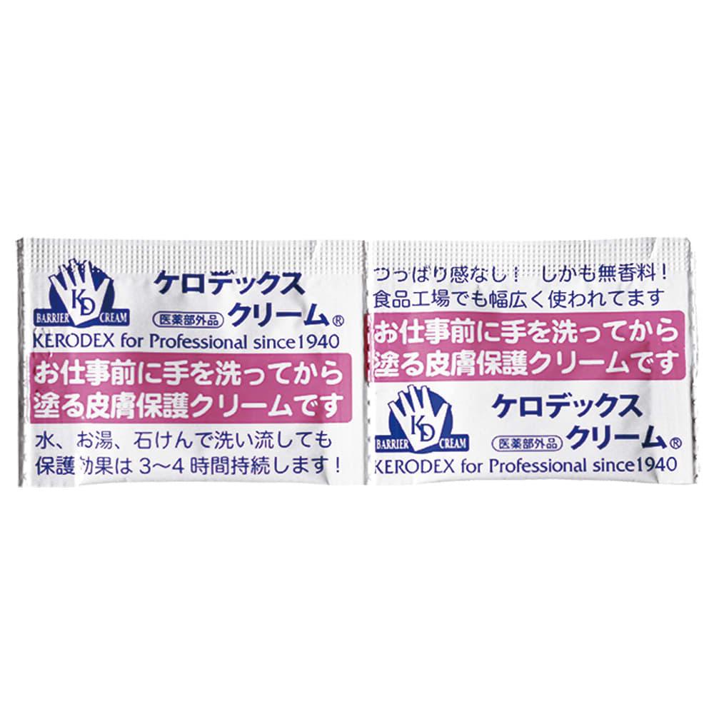 ケロデックス ハンドクリーム ポンプタイプ(430g) お試しサンプル付き!