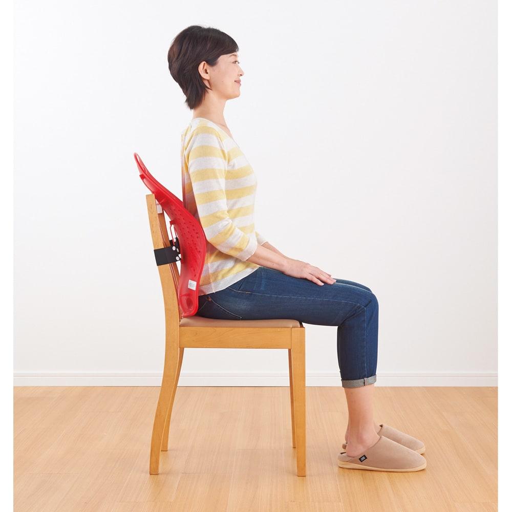 パーフェクト2WAY バックレスト もたれることで背筋がシャキッと 背筋が伸びると呼吸が楽に。内臓も圧迫されません。