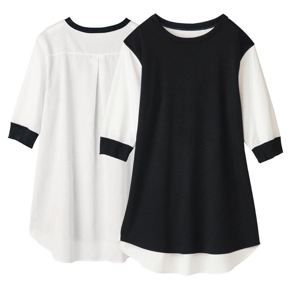 チュニックシャツトレーナー 前身頃はジャージ素材。後ろ身頃は、白のコットン素材に。