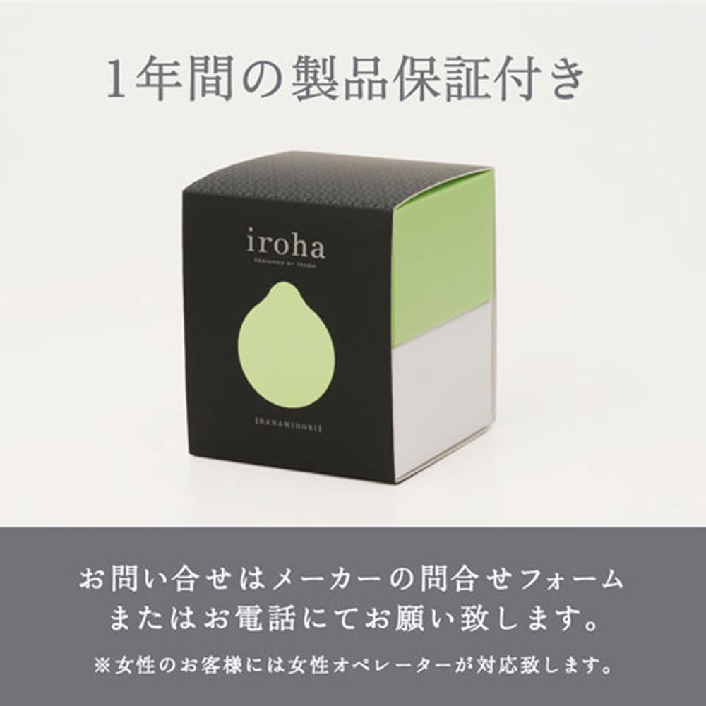 iroha/イロハ はなみどり