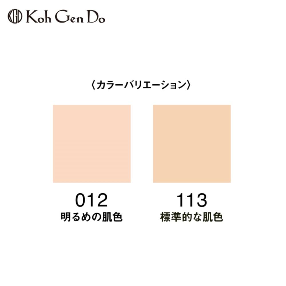 江原道 グロスファンデーション グラデーションセット 9g