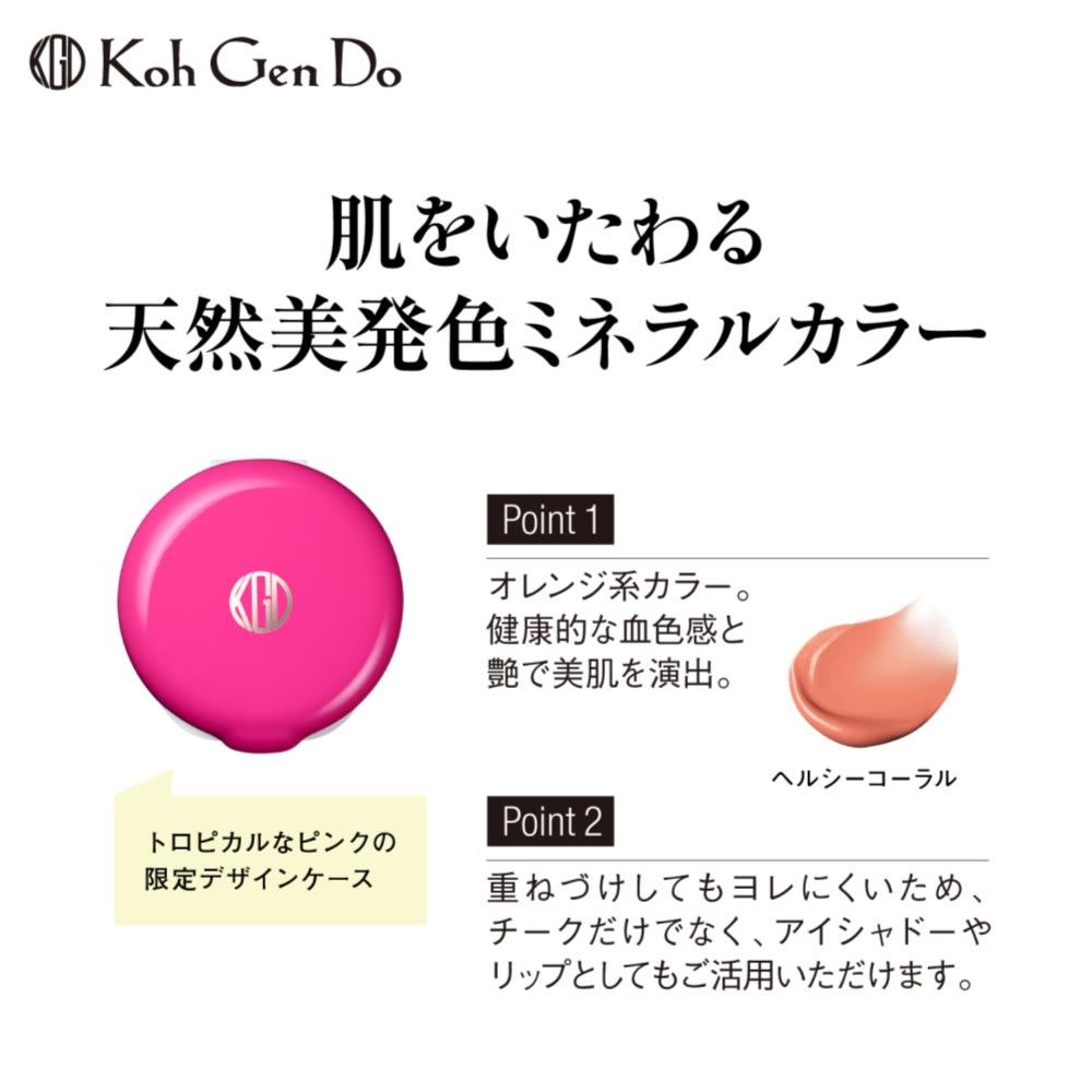 江原道 UVミネラルクリームブラッシュ 2.7g
