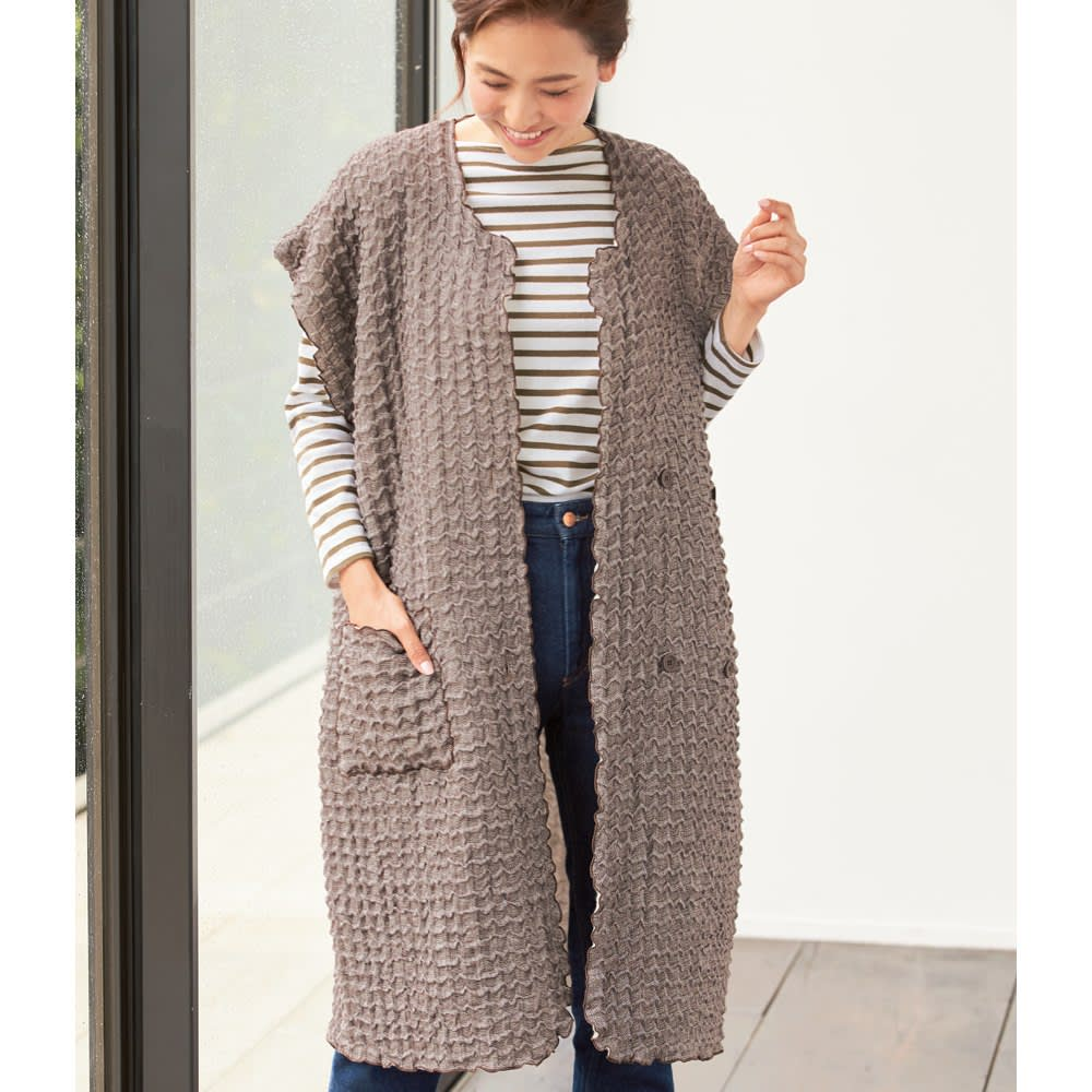 大津毛織 ホットテックスコットン×シルク あったか着る毛布 (イ)ブラウン コーディネート例