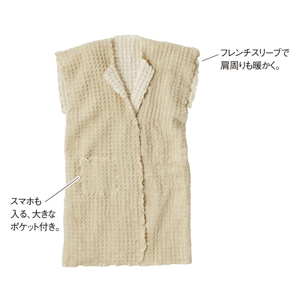 大津毛織 ホットテックスコットン×シルク あったか着る毛布 (ア)グレージュ