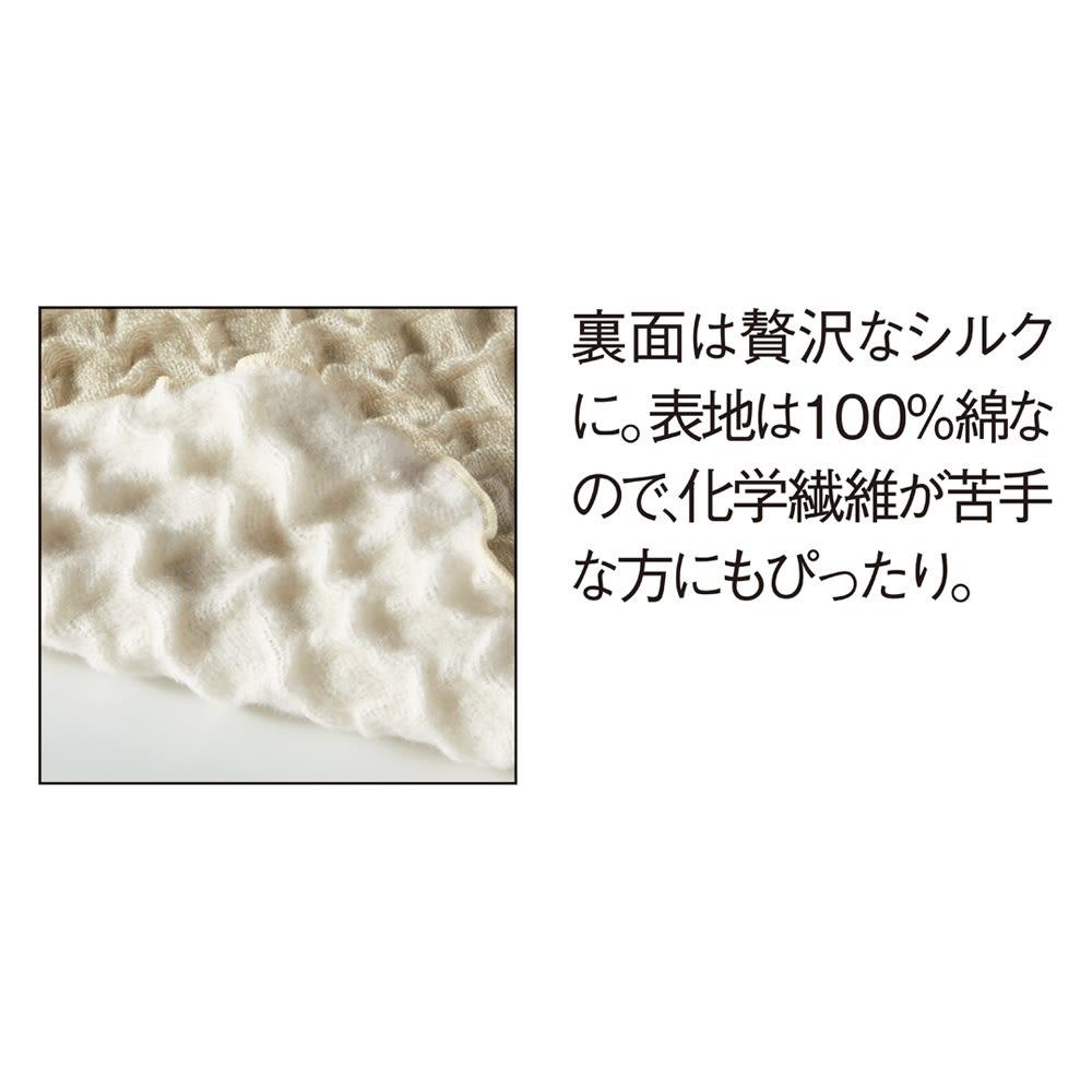大津毛織 ホットテックスコットン×シルク あったか着る毛布