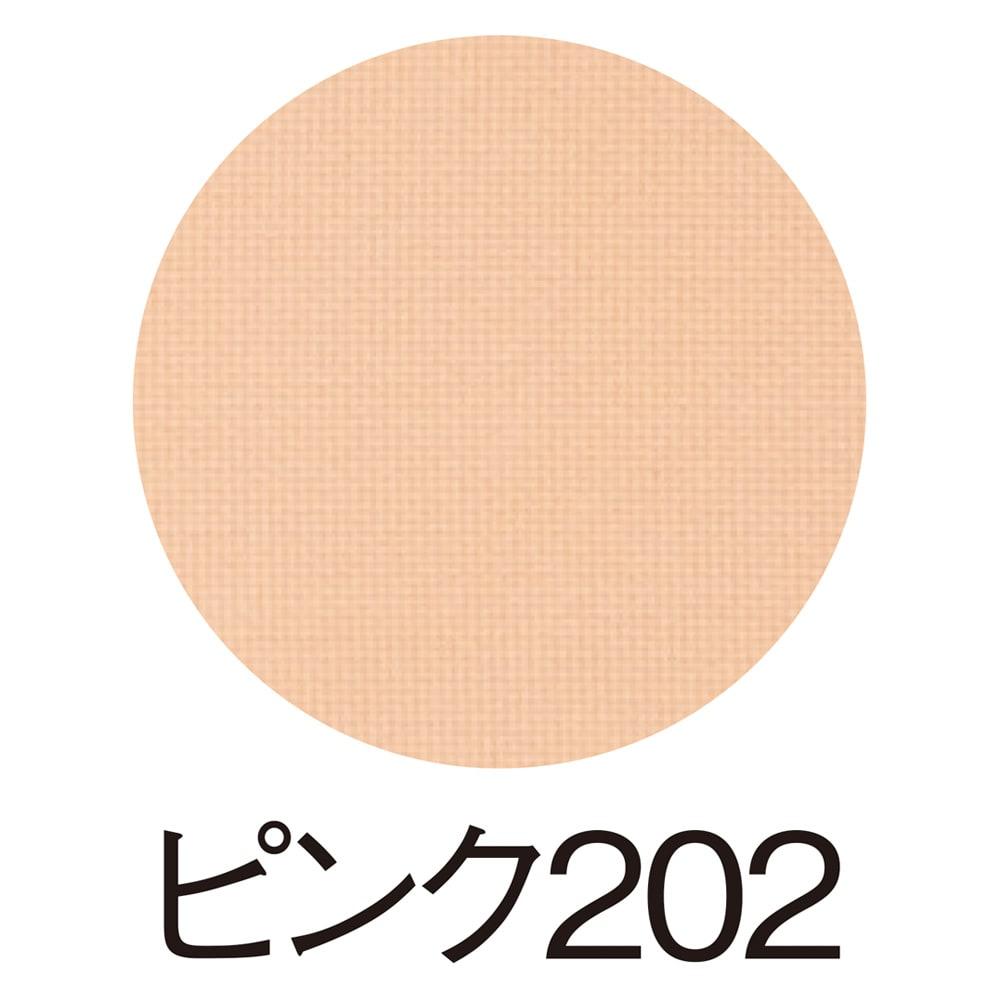 TV&MOVIEシリーズ ディノス特別セット (イ)ピンク202
