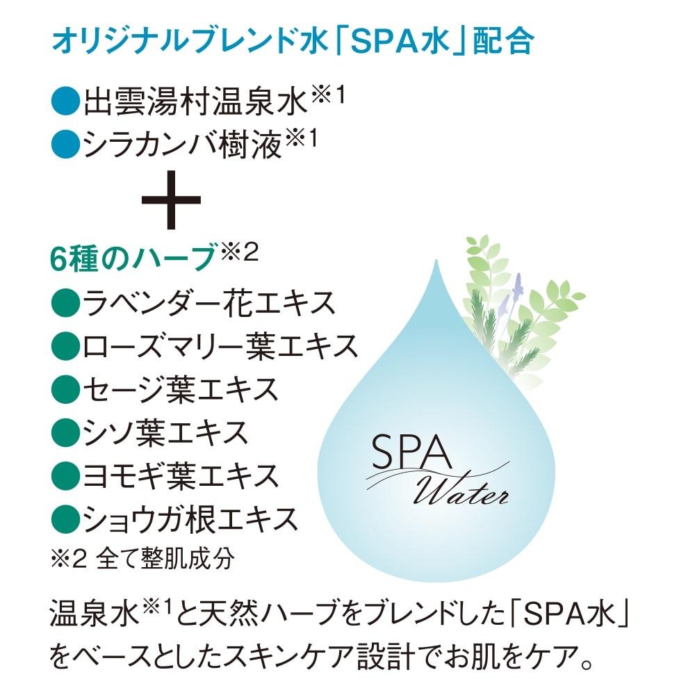 江原道SPAシリーズ クリアUVヴェール(日焼け止めスプレー) 2本組