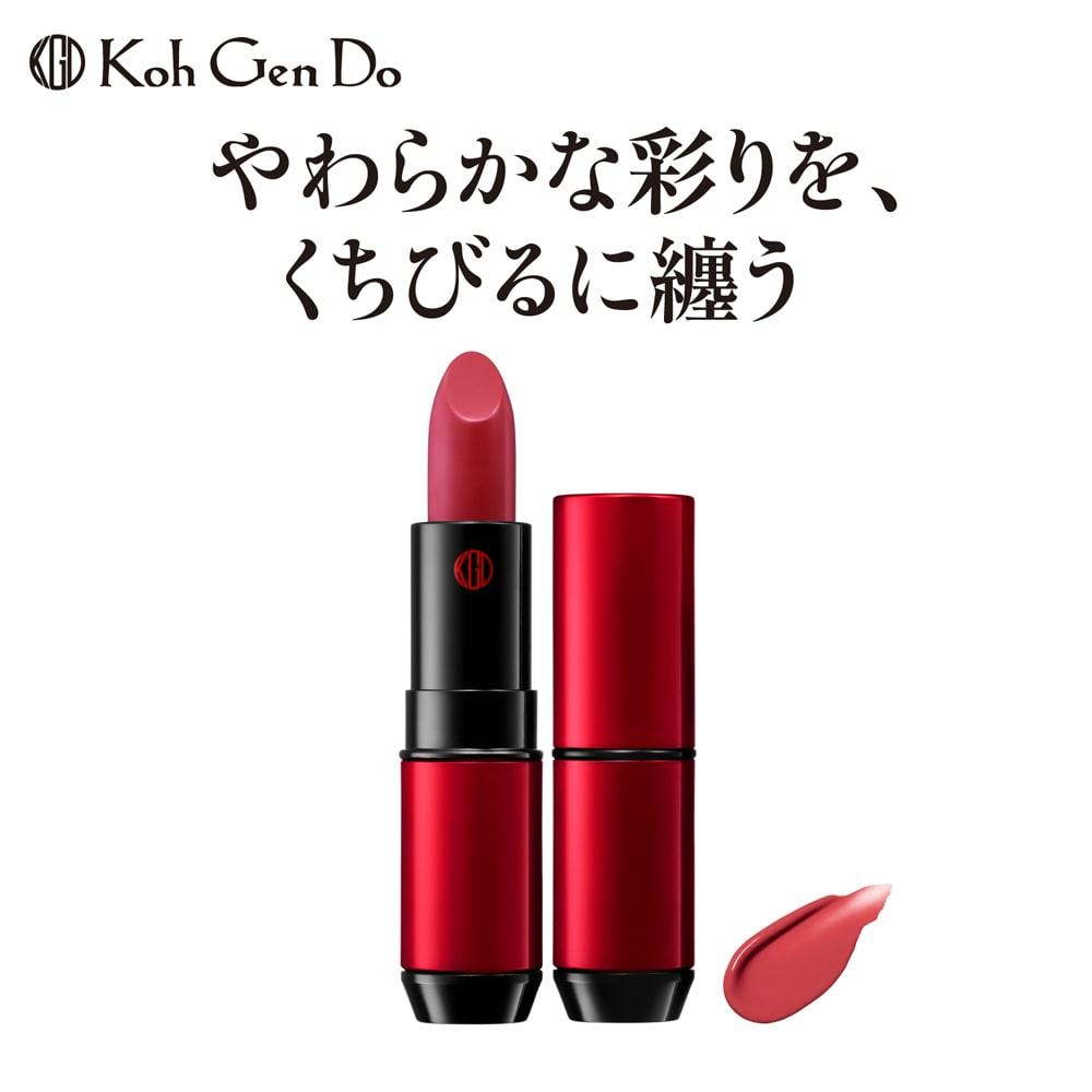 江原道 リップスティック 3.7g