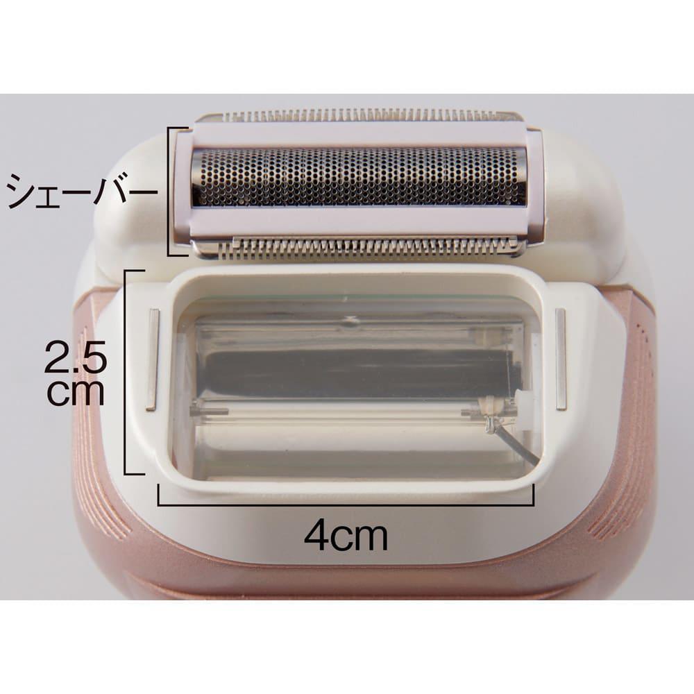 ピーリングフラッシュ(光美容器) 時短ケア!剃りながらフラッシュ照射できる