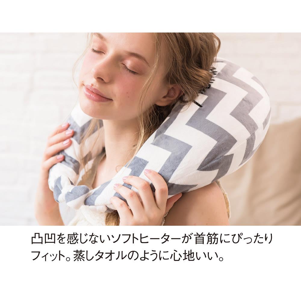 ルルド ホットネックマッサージピロー 凸凹を感じないソフトヒーターが首筋にぴったりフィット。蒸しタオルのように心地いい。