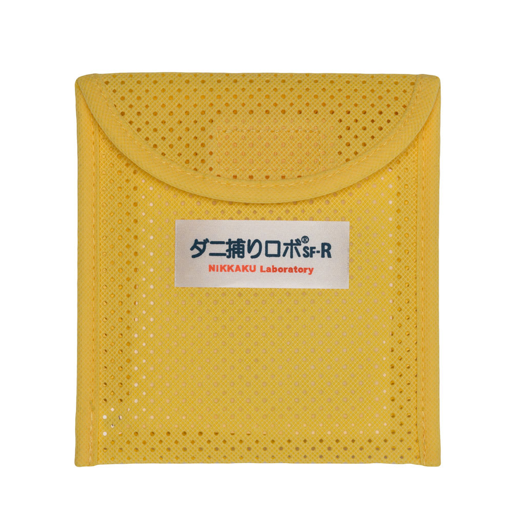 日革研究所製「ダニ捕りロボ」 SF(ソフトケース)のみ 5個(レギュラーサイズ) ※こちらの商品は、ケースのみの販売です。(レギュラーサイズ)