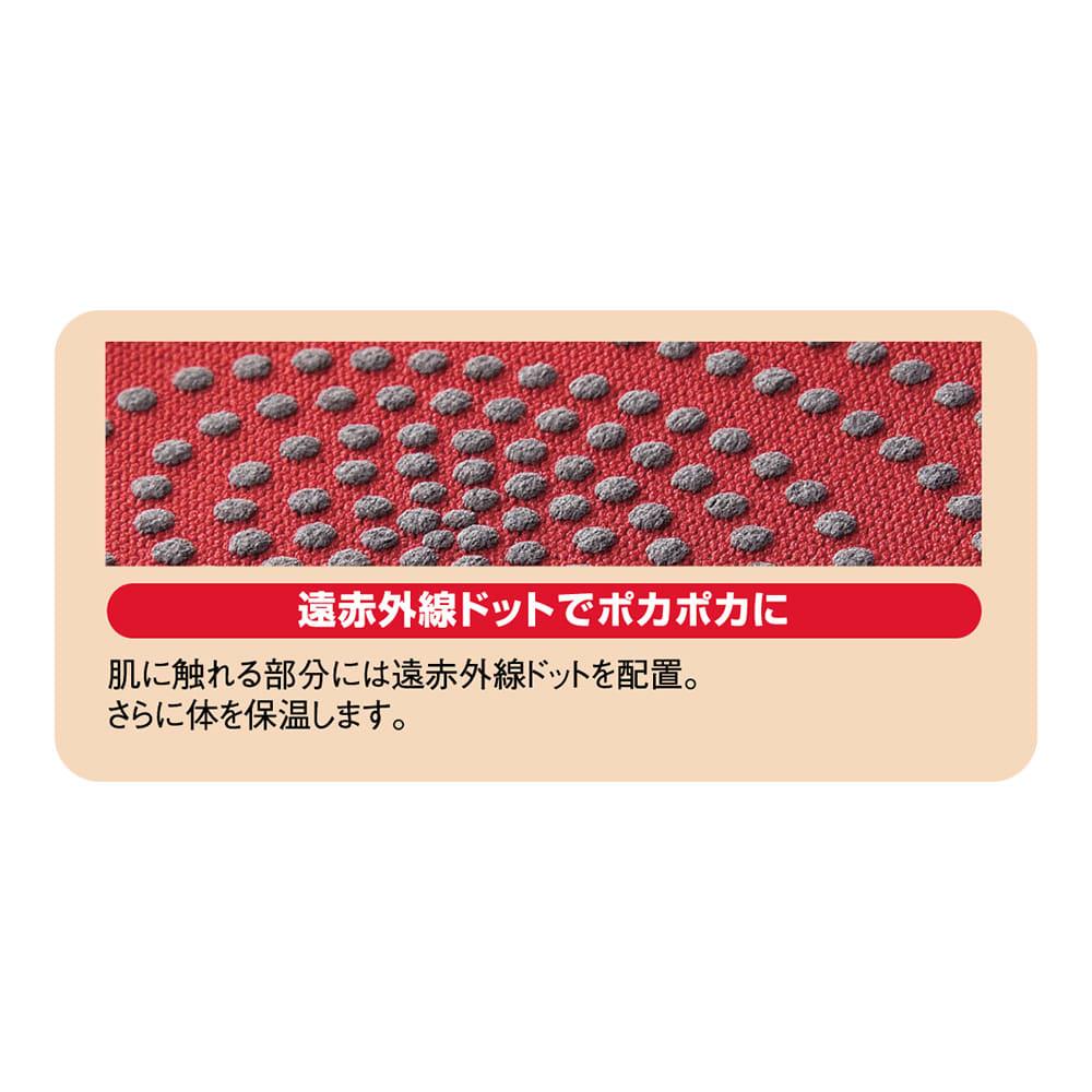 桂式保温健康腰ベルト