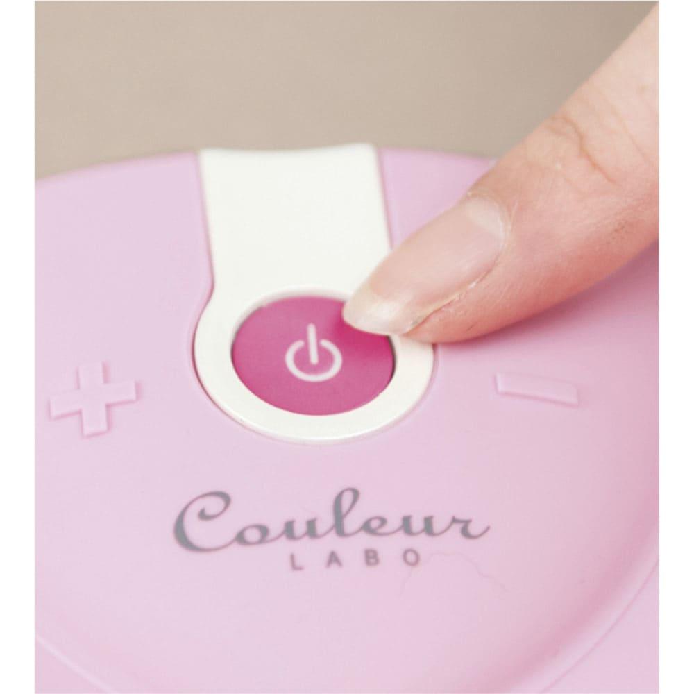 スリム デ ボーテ 本体セット ボタンをおす。