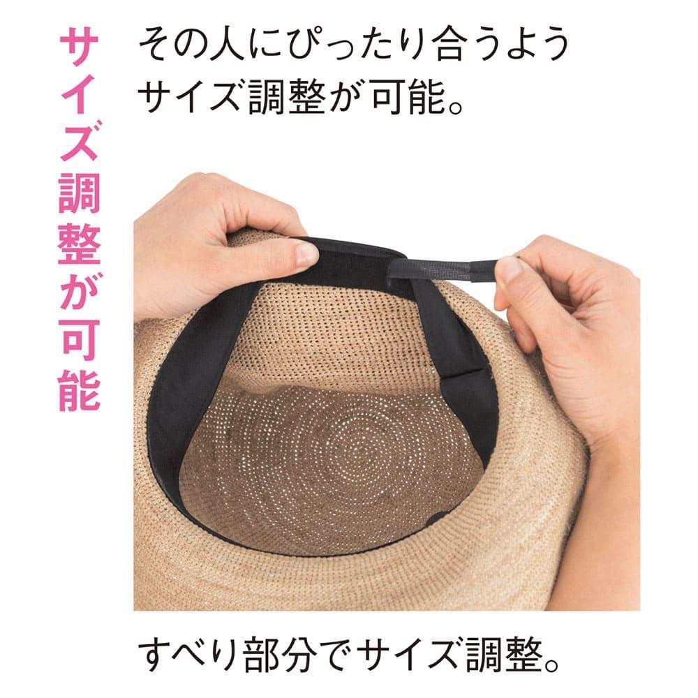 ラフィア帽 オールマイティ・ハンサムハットとは? その人にぴったり合うようサイズ調整が可能。