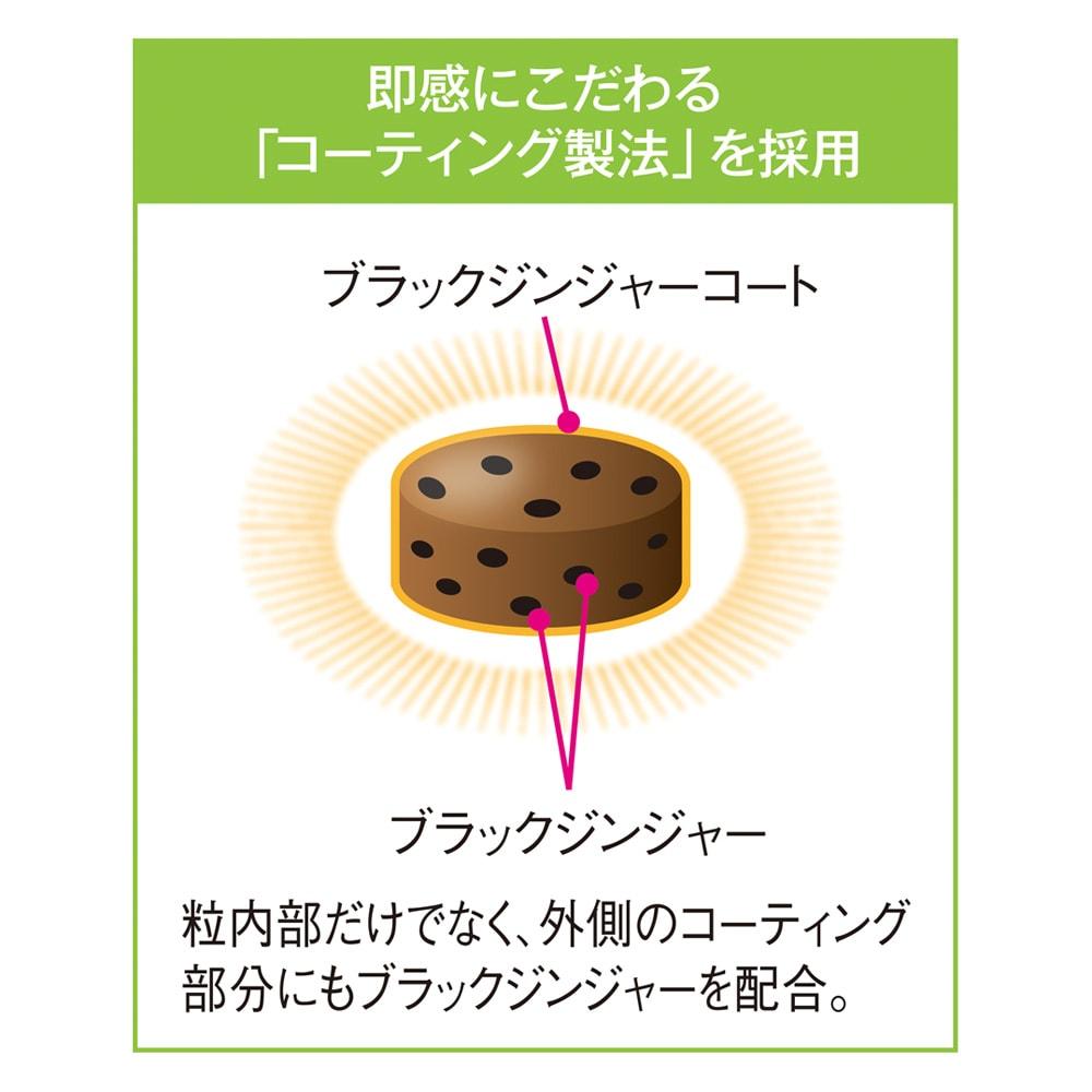FANCL/ファンケル 大人のカロリミット(R) お得な約90日分【機能性表示食品】