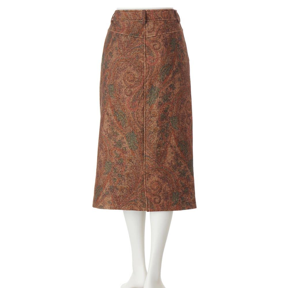 ラッティ社 ペイズリー柄 ロングタイトスカート
