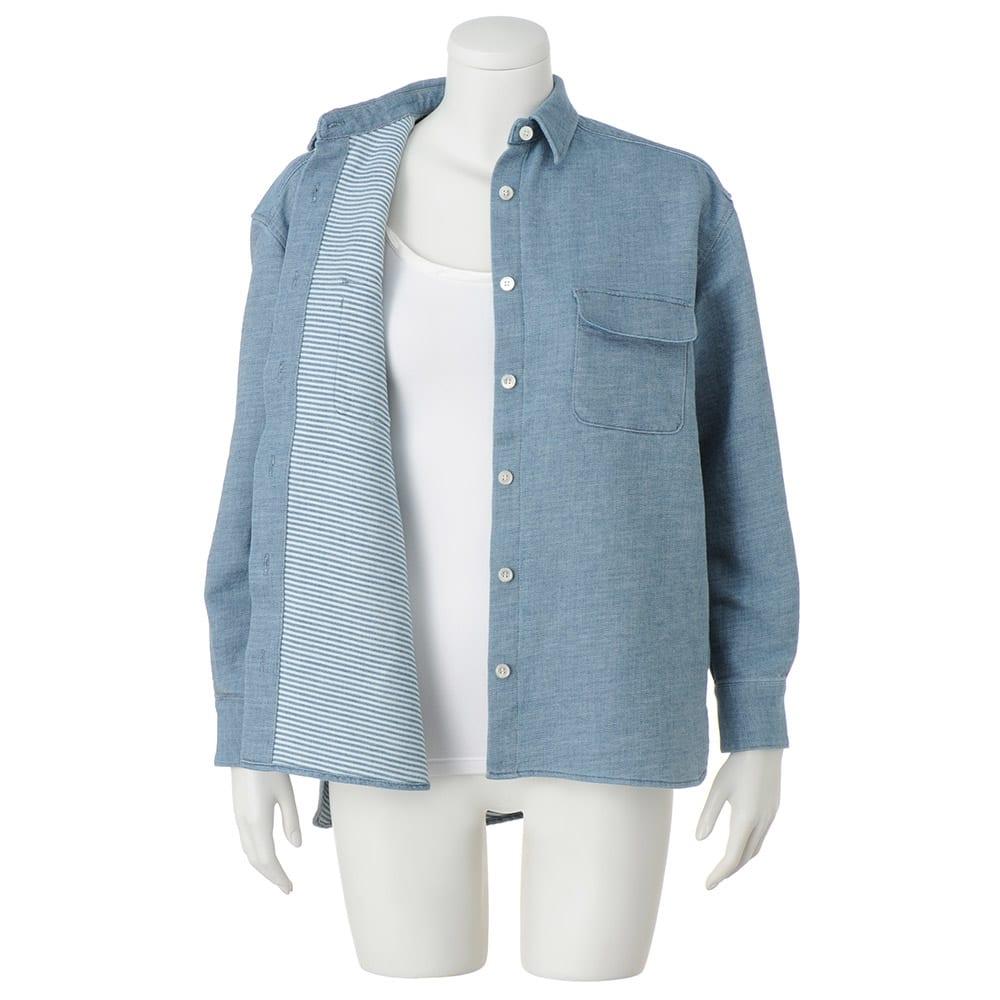 バイオ加工 二重織り デニムシャツ ※インナーは含まれません