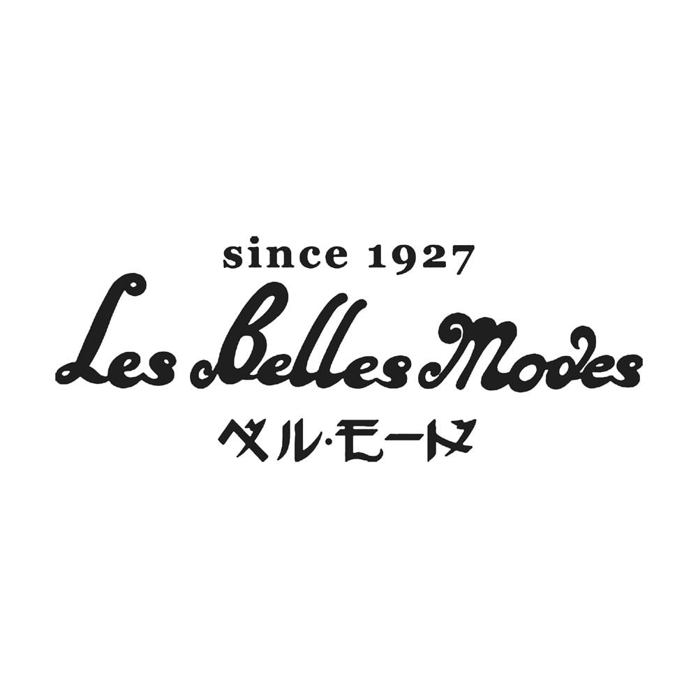 Les Belles Modes/ベル・モード ウォッシャブル ウールニットキャスケット