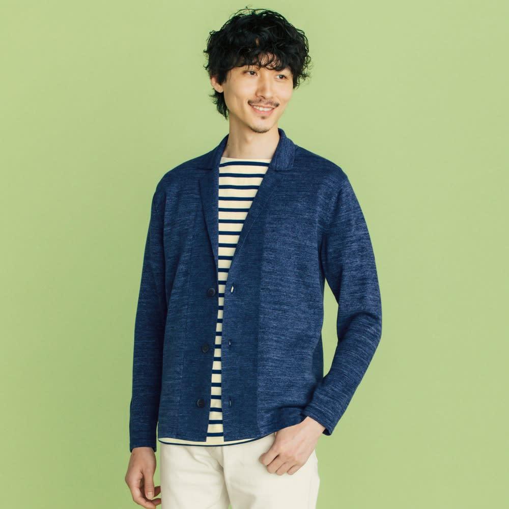 「GIM」 スペック染めニットジャケット カーディガンのようにラフに羽織れてきちんと見えする大人の休日アイテム。ビジネスカジュアルにもOK。