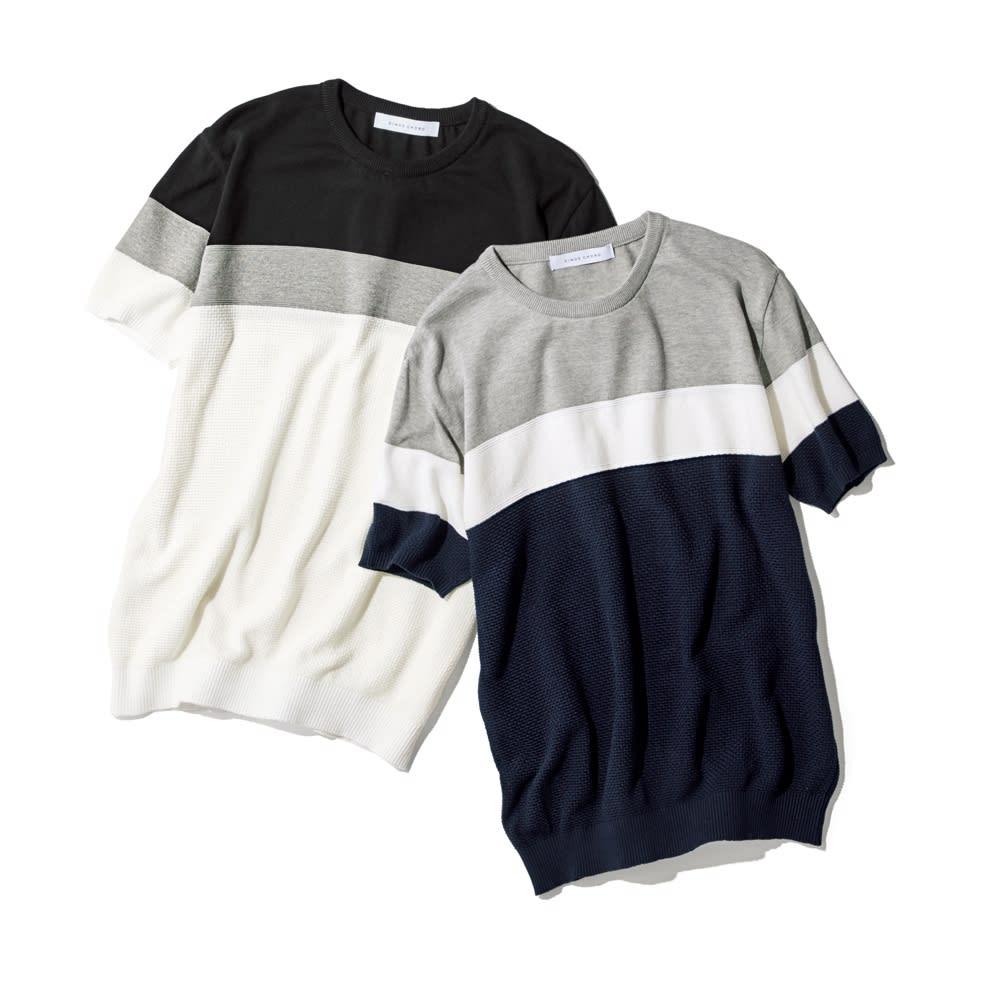パネルボーダー切替 ニットTシャツ 左から(ア)ブラック (イ)ネイビー