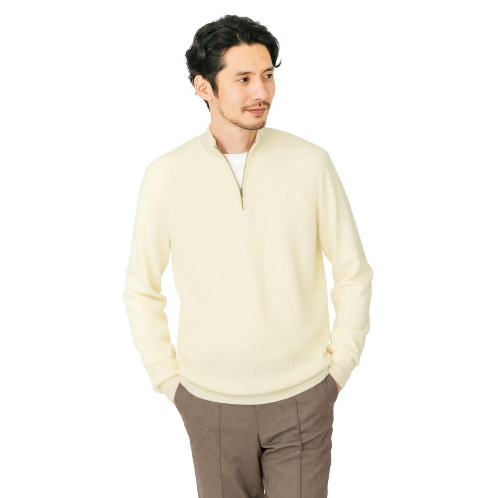 袖リブ腕まくりTシャツ (エ)ホワイト コーディネート例