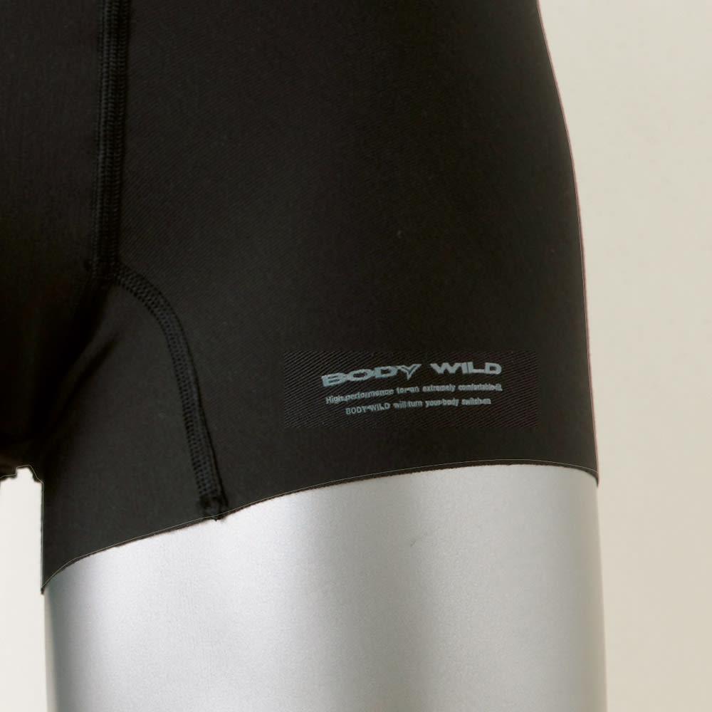 GUNZE/グンゼ BODYWILD AIRZ(ボディワイルド エアーズ) シームオフ前開きパンツ 選べる2枚組 裾がカットオフ(R)