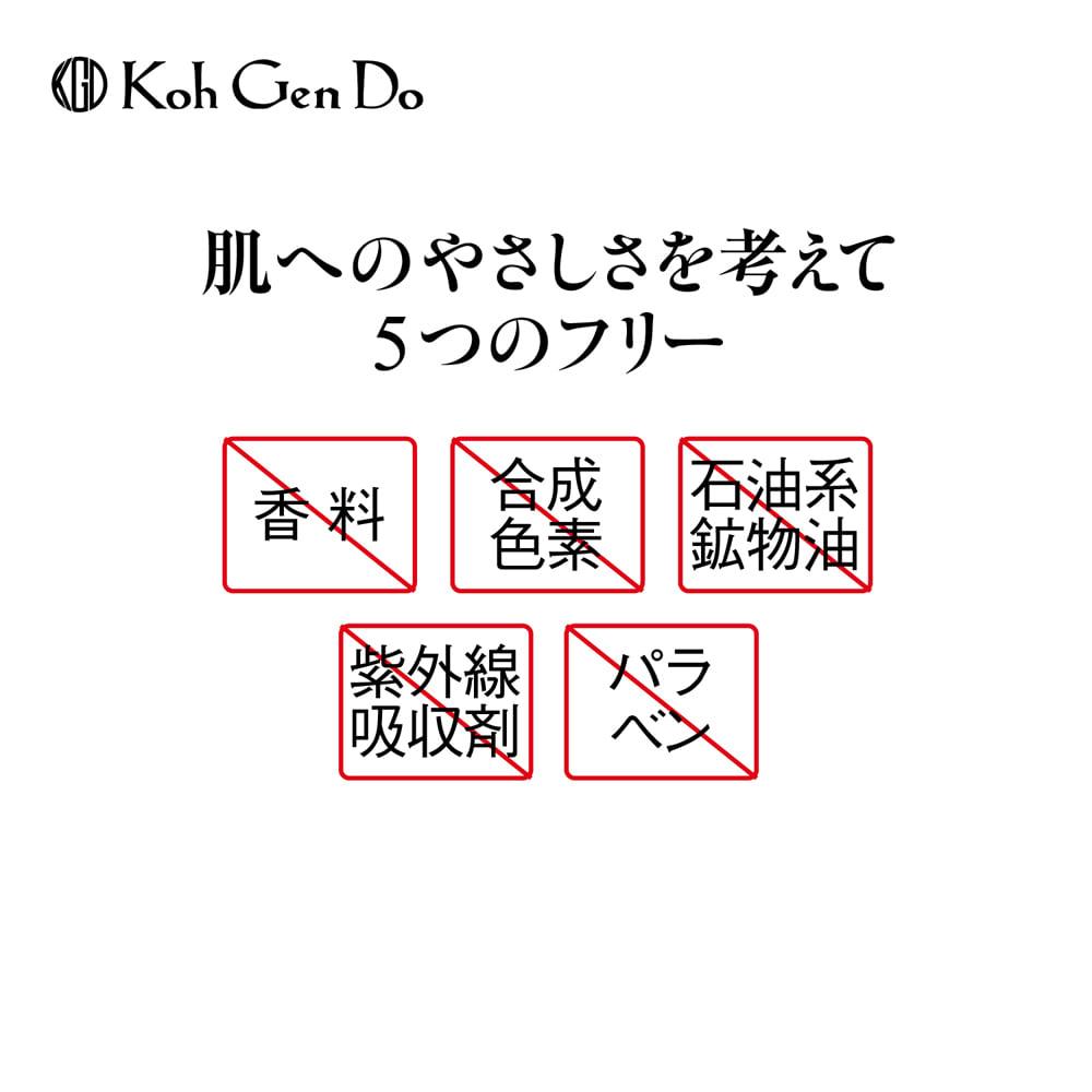 江原道アクアファンデーション 30ml