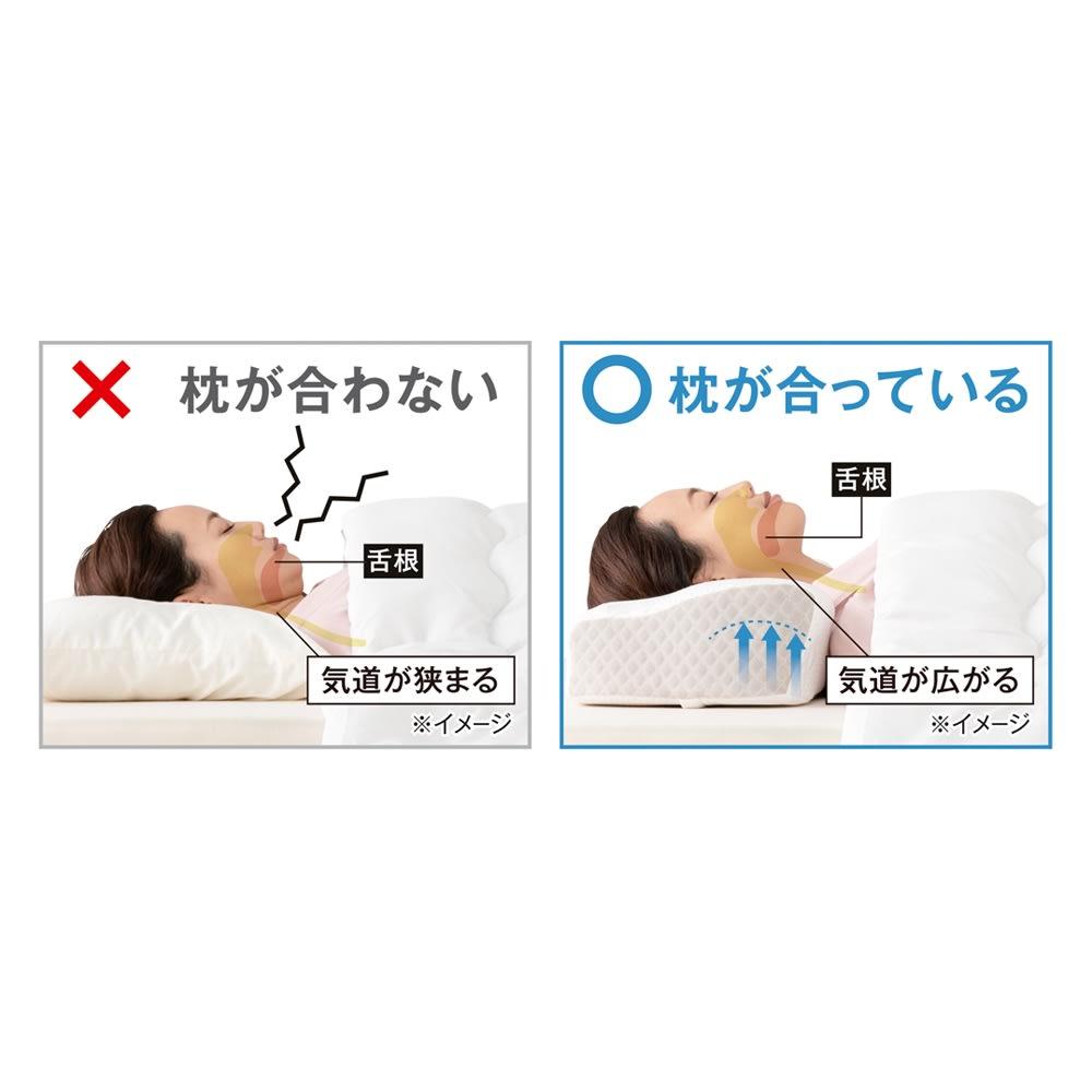 スージー SS快眠枕