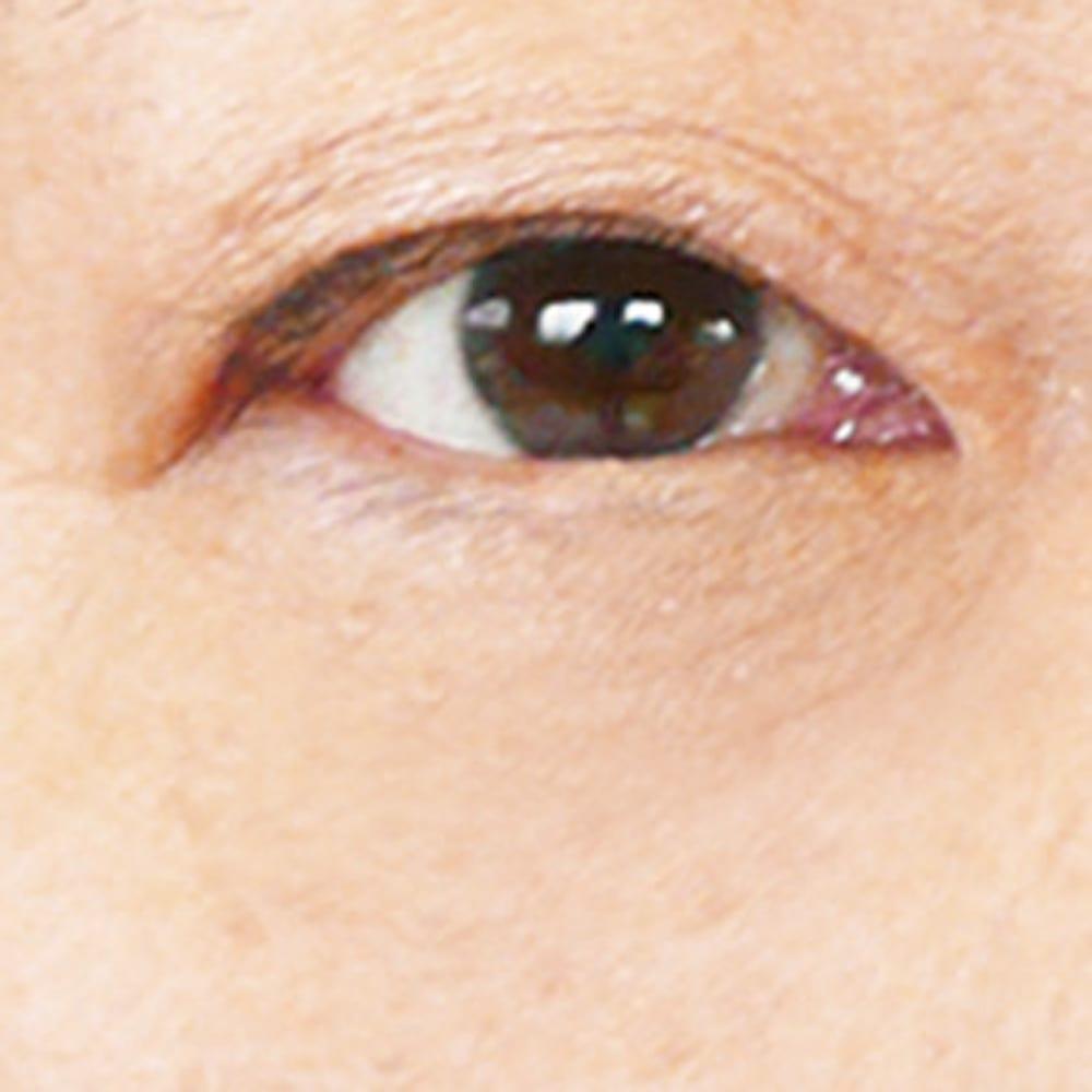 エテルナ アンダーアイセラム 4.5ml ピィ~ン! ハリのある目元 ※イメージ