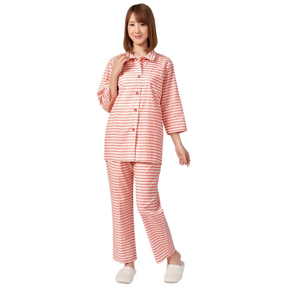 綿100%先染めボーダーパジャマ コーディネート例 (イ)サーモンピンク