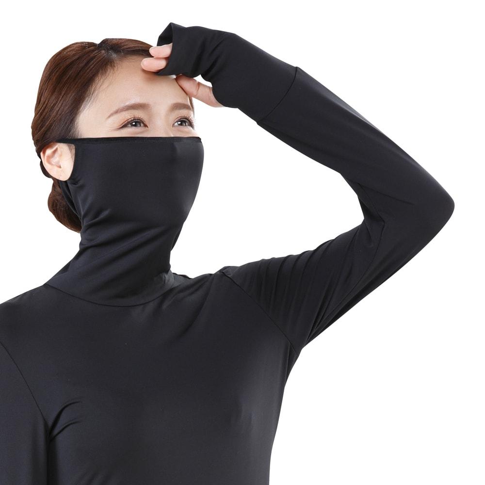 UVロングTシャツ サラリ (ア)ブラック  コーディネート例  顔までスッポリ隠せる耳掛け仕様!