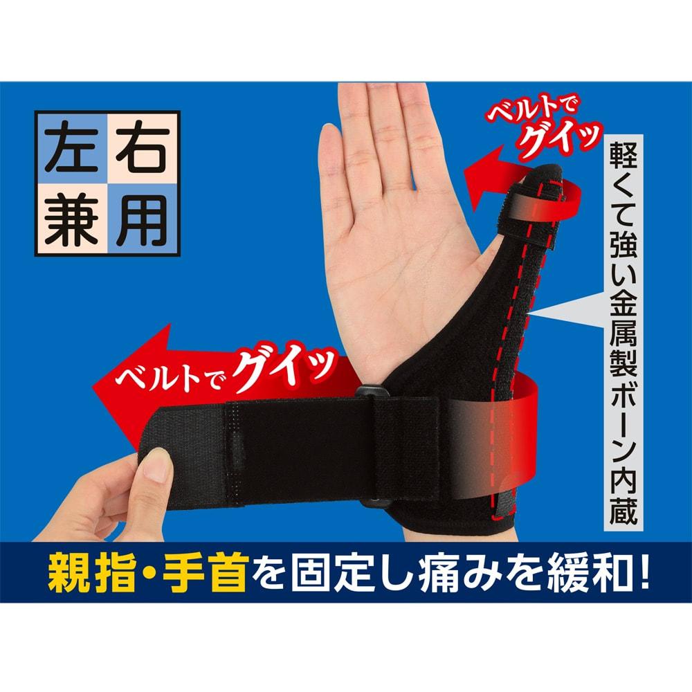 腱鞘炎サポーター 手首ガード 2個組