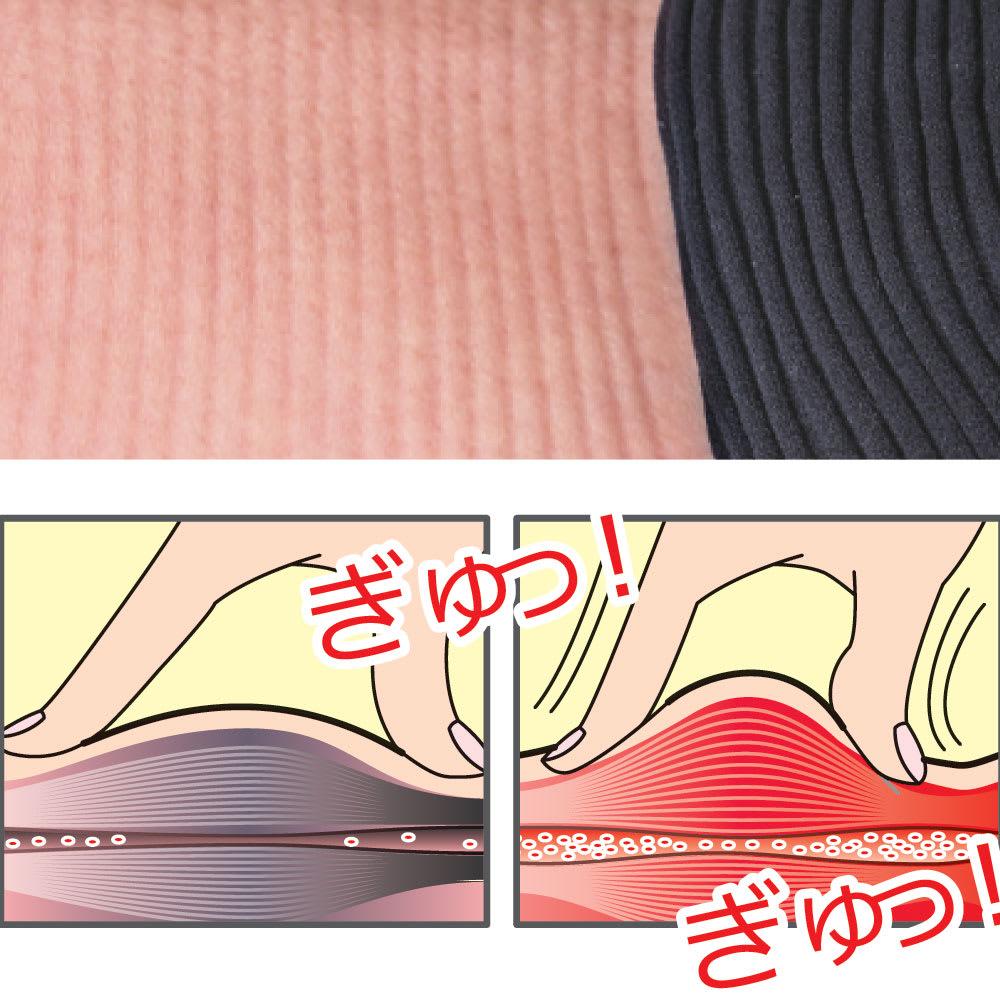 ドクタートレーニング 着るストレッチインナー ゆるめてほぐす特殊マッサージ編み!