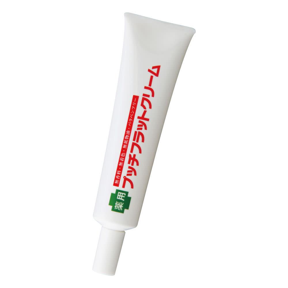 薬用プッチフラットクリーム 15g