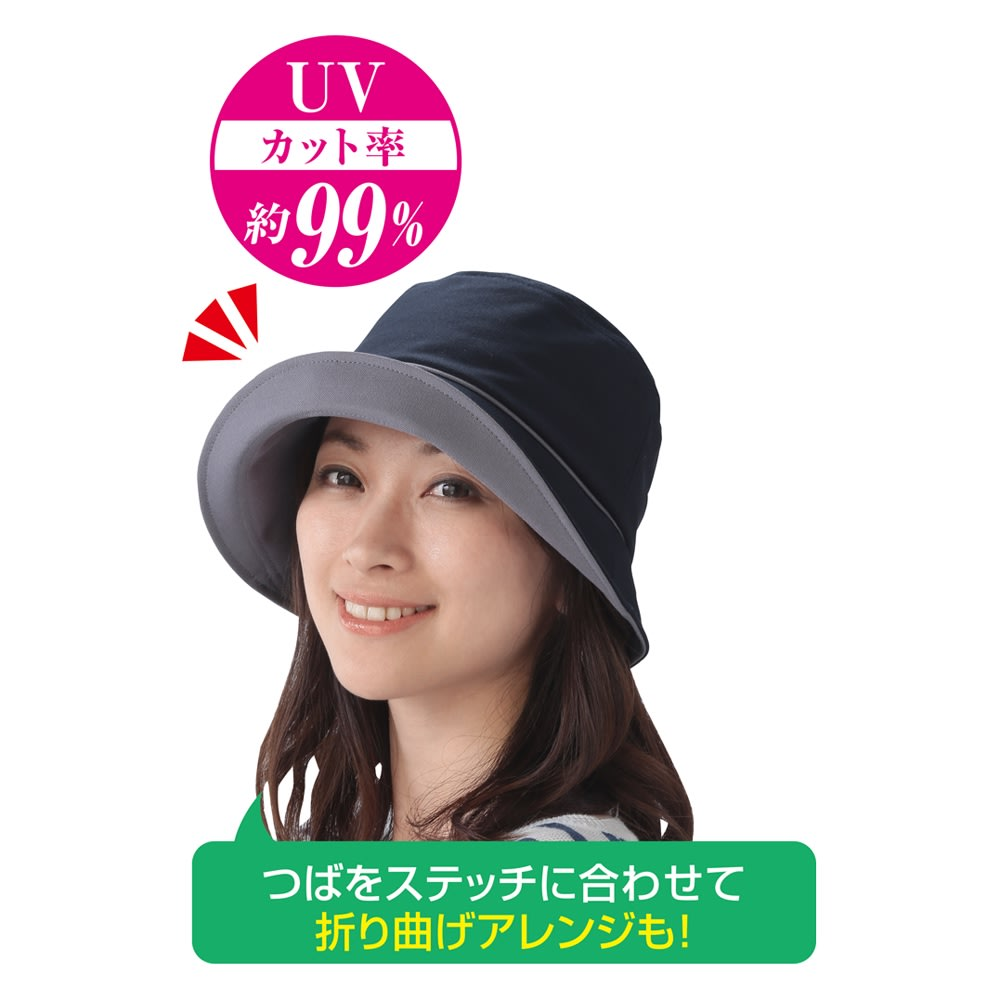 倉敷帆布のおでかけ帽子 (ア)ネイビー コーディネート例