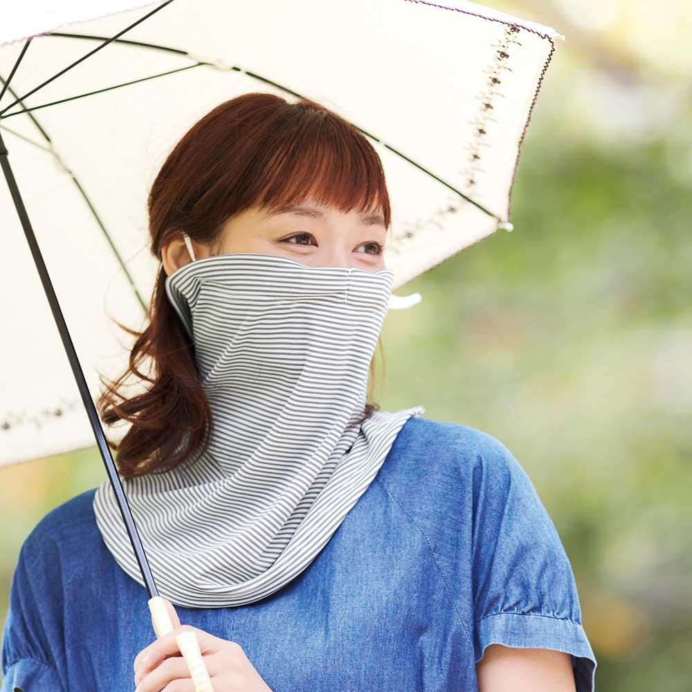 国産布工房UVフェイス&ネックガード 2色組 フェイスガードとして グレーボーダー