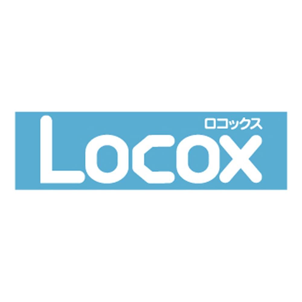 Locox/ロコックス 履くだけエクスガードル 2枚